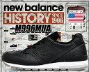 お得な割引クーポン発行中!!【あす楽 対応!!】【送料無料 ニューバランス 996】NEW BALANCE M996MUA MADE IN U.S.A.【メンズ スニーカー NB 996 MUA USA ブラック BLACK】