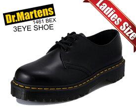お得な割引クーポン発行中!!【あす楽 対応!!】【送料無料 ドクターマーチン ベックス 3ホール シューズ】Dr.Martens 1461 BEX 3EYE SHOE BLACK 21084001 厚底 ソール メンズ ブーツ