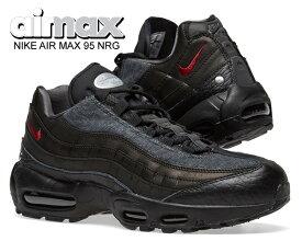 お得な割引クーポン発行中!!【あす楽 対応!!】【送料無料 ナイキ エアマックス 95】NIKE AIR MAX 95 NRG JACKET PACK black/team red-anthracite at6146-001 スニーカー ジャケットパック