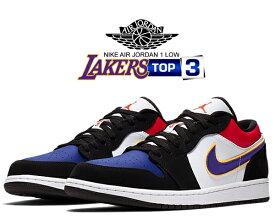 お得な割引クーポン発行中!!【送料無料 ナイキ エアジョーダン 1 ロー】NIKE AIR JORDAN 1 LOW 1991 NBA FINALS black/field purple-white cj9216-051 スニーカー AJ1 LAKERS TRAIL BLAZERS SEATTLE SONICS PHOENIX SUNS