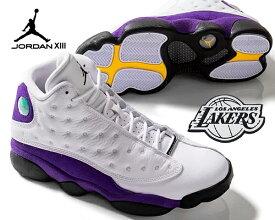 お得な割引クーポン発行中!!【あす楽 対応!!】【送料無料 ナイキ エアジョーダン 13】NIKE AIR JORDAN 13 RETRO LAKERS white/black-court purple 414571-105 AJXIII LA レイカーズ