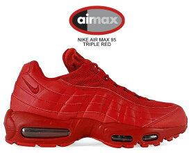お得な割引クーポン発行中!!【あす楽 対応!!】【送料無料 ナイキ エアマックス 95】NIKE AIR MAX 95 TRIPLE RED varsity red/varsity red cq9969-600 スニーカー AM95 レッド メンズ 赤