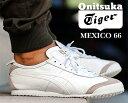 お得な割引クーポン発行中!!【あす楽 対応!!】【送料無料 オニツカタイガー メキシコ 66】Onitsuka Tiger MEXICO 66 WHITE/WHITE dl408…