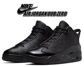 お得な割引クーポン発行中!!【あす楽 対応!!】【送料無料 ナイキ エア ジョーダン ダブゼロ】NIKE AIR JORDAN DUB ZERO black/black 311046-003 ブラック スニーカー AJ TRIPLE BLACK