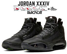 お得な割引クーポン発行中!!【あす楽 対応!!】【送料無料 ナイキ エアジョーダン 34】NIKE AIR JORDAN XXXIV BLACK CAT black/black-dk smoke grey ar3240-003 バッシュ スニーカー AJ 34 XXX4 ブラック