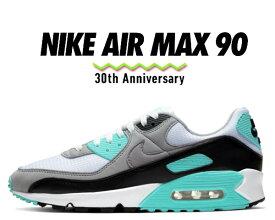 お得な割引クーポン発行中!!【あす楽 対応!!】【送料無料 ナイキ エアマックス 90 30周年】NIKE AIR MAX 90 30th ANNIVERSARY white/particle grey-hyper turquoise cd0881-100 スニーカー メンズ AM90 ターコイズ