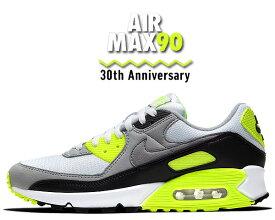 お得な割引クーポン発行中!!【あす楽 対応!!】【送料無料 ナイキ エアマックス 90 30周年】NIKE AIR MAX 90 30th ANNIVERSARY white/particle-volt-black cd0881-103 スニーカー メンズ AM90 ボルト OG