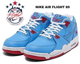 お得な割引クーポン発行中!!【あす楽 対応!!】【送料無料 ナイキ エア フライト 89 シカゴ】NIKE AIR FLIGHT 89 CHICAGO university blue/white cu4831-406 スニーカー ブルー