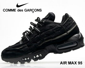 お得な割引クーポン発行中!!【あす楽 対応!!】【送料無料 ナイキ エアマックス 95 コムデギャルソン・オム・プリュス】NIKE AIR MAX 95 / CDG COMME des GARCONS HOMME PLUS black/black-blk cu8406-001 スニーカー AM95 ブラック