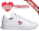 お得な割引クーポン発行中!!【あす楽 対応!!】【送料無料 アディダス スタンスミス J】adidas STAN SMITH J V-DAY FTWWHT/VIVRED/FTWWH…