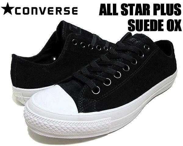 最大3,000円OFFクーポン発行中!!CONVERSE ALL STAR PLUS SUEDE OX BLACK/WHITE【コンバース オールスター スウェード】【32158531】