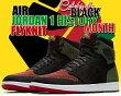 【ナイキエアジョーダン1フライニットBHM】NIKEAIRJORDAN1RETROHIFLYKNITBHMblack/black-pinegreen【スニーカーメンズブラックヒストリーマンス】