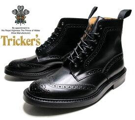 お得な割引クーポン発行中!!【あす楽 対応!!】【トリッカーズ カントリーブーツ】TRICKER'S M5634 9 BROGUE BOOTS STOW BLACK ストウ ダイナイトソール ブローキング レースアップ ブーツ メンズ ブラック