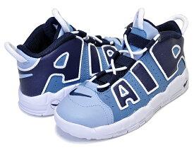お得な割引クーポン発行中!!【ナイキ エア モアアップテンポ トドラー】NIKE AIR MORE UPTEMPO (TD) aegean storm/blackend blue ck0825-404 キッズ スニーカー モアテン 子供靴