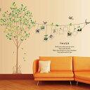 ウォールステッカー 木々と鳥 2枚組 写真枠 ツリー グリーン はがせる 植物 北欧 おしゃれ オシャレ シール モノトー…