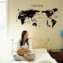 ウォールステッカー/世界地図・飛行機☆モノトーン☆マップ 北欧 シール 壁紙 ゆうメールで送料無料【代引・あす楽・日時指定不可】