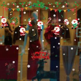 ウォールステッカー クリスマス 飾り リース サンタ シール パーティ北欧 トイレ モノトーン インテリア 壁紙 飾り 窓 英字 風景 リフォーム ドア DIY イラスト インスタ 映え
