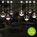 ウォールステッカー クリスマス 飾り リース ホワイト 窓 シール 北欧 おしゃれ オシャレ トイレ モノトーン インテリ…