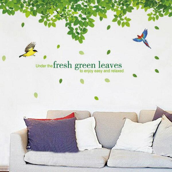 ウォールステッカー/鳥と木々☆グリーン☆北欧 葉 ツリー グリーン リーフ ガーデニング シール 壁紙 ゆうメールで送料無料【代引・あす楽・日時指定不可】