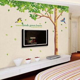 ウォールステッカー 鳥と木々 3枚組 グリーン はがせる 北欧 植物 おしゃれ トイレ 葉 シール 北欧 リーフ トイレ インスタ 映え シール モノトーン 英字 ドア 壁紙