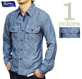 【 Pherrow's(フェローズ) 】 オリジナルシャンブレーワークシャツ [ 770WS ] 再入荷! [ 長袖シャツ ] [ アメカジ ] [ メンズ ] [ 送料・代引き手数料無料 ]