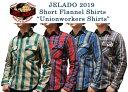 """【 JELADO(ジェラード) 】 JP42133 ヘビーチェックネルシャツ [ ショート丈 ] """"Unionworkers Shirts"""" [ アメカ…"""