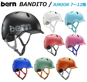 【 BERN / バーン 】 【国内正規品】 ジュニア ヘルメット BANDITO バンディート 子供用 Kids 小学生 男の子 女の子 自転車 スケートボード ストライダー キックバイク BB03E BLACK BLUE GREEN ORANGE RED WHIT