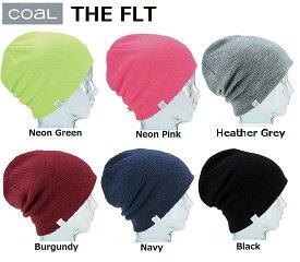 【 COAL コール 】 【正規品】《レターパックライト(小型宅配便)ご指定で全国一律送料360円》 18-19 The FLT ニット帽 ビーニー 帽子 HEADWEAR ヘッドウェア ニットキャップ スノーボード アウトドア CPI