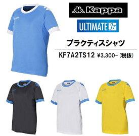 【KAPPA FOOTBALL】 《レターパックライト(小型宅配便)ご指定で全国一律送料360円》カッパ ジュニア プラクティスシャツ KF7A2TS12 子供 小学生 キッズ Jr. GAME SHIRTS ゲームシャツ フットボール SOCCER サッカー ユニフォーム Tシャツ 男の子 女の子 NAB OB WT YE
