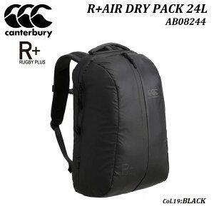 【 カンタベリー Canterbury 】《 SALE / セール 》バックパック R+ AIR DAY PACK エアーデイパック AB08244 19 ブラック 24L backpack BAG ラグビー プラス RUGBY 合宿 林間学校 通勤 通学 バッグ リュックサック