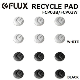【スマートレター指定で全国一律180円】【FLUX フラックス】 18-19 RECYCLE PAD リサイクル パッド デッキパッド 滑り止め スノーボード スノボ ビンディング バインディング 小物 アクセサリー DECK PAD WHITE / BLACK FCP03W FCP03B ブラック ホワイト 白 黒 WHT BLK