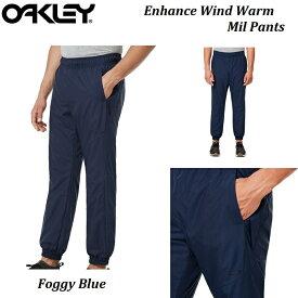 2019 【OAKLEY/オークリー】 【国内正規品】 Enhance Wind Warm Mil Pants US XS JPN S 422634-6FB Foggy Blue ネイビー ブルー 紺 ジョガーパンツ ウィンドブレーカー ウォーム インナー付 ボトムス アパレル 19-20 2020
