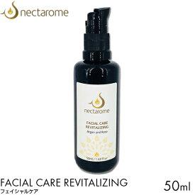 ネクタローム フェイシャルケア アルガンオイル 100% オーガニック モロッコ マラケシュ 乾燥肌/混合肌/脂性肌/普通肌/年齢肌 フェイスケア 50ml