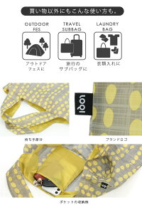 エコバッグLOQIローキーマイバッグレディースコンビニエコバッグトートバッグ買い物バッグショッピングバッグお買い物バッグ折りたたみコンパクト軽量ArtistCollectionlq-eco001メール便対応