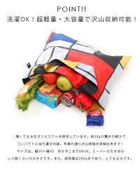 エコバッグLOQIローキーマイバッグコンビニエコバッグサブバッグレディーストートバッグお買い物バッグ買い物バッグ折りたたみコンパクトショッピングバッグMuseumCollectionlq-eco002メール便対応