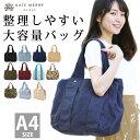 【送料無料】トートバッグ キャンバス おしゃれ マザーズバッグ 大容量 コットン バッグ シンプル カモフラージュ 迷…