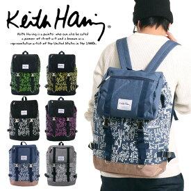 05df9f7ac642 【送料無料】 【あす楽】 リュック Keith Haring キースヘリング リュックサック デイパック