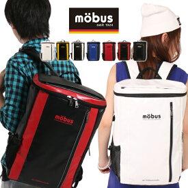 4febb0ef921d 【ポイント10倍】Mobus モーブス リュック リュックサック ビジネスバッグ デイパック バックパック スポーツ
