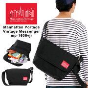 ManhattanPortageショルダーバッグメッセンジャーアメカジカジュアルマンハッタンポーテージコーデュラメンズレディースシンプルブラックコンパクト通勤通学1606vjr