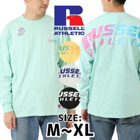 [送料無料] RUSSELL ATHLETIC ロンT ラッセル アスレチック Tシャツ メンズ 長袖 長袖Tシャツ クルーネックTシャツ クルーネック HIGH COTTON コットン 正規品 ブランド カジュアル プレゼント ギフト RC-19038