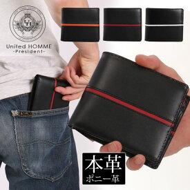 cacd9c008cf667 財布 メンズ 二つ折り 革 財布メンズ 本革財布 牛革 馬革 コードバン 牛革