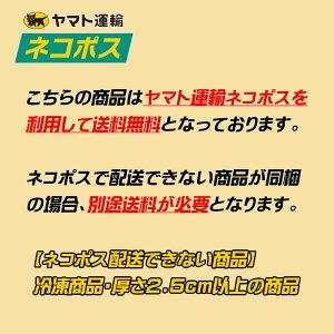 鹿肉カルパス90g(おつまみ、お酒のお供に!)【ネコポス送料無料】[工場直販:北海道エゾ鹿肉使用]