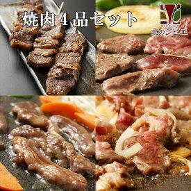 【送料無料】鹿肉 お徳用焼肉4点ジビエセット!(バラ焼肉220g/ロース焼肉220g/ミックス300g/串焼き10本)[工場直販:北海道エゾ鹿肉使用]