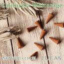 ホワイトセージ 浄化用 お香 [日本製]【送料無料】 瞑想 マインドフルネス ヨガ 浄化 スマッシング オーガニック セージ カリフォルニ…