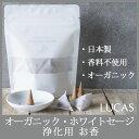 ホワイトセージ 浄化用 お香 [日本製] ※10月中旬のお届け【送料無料】 瞑想 マインドフルネス ヨガ 浄化 スマッシング オーガニック …