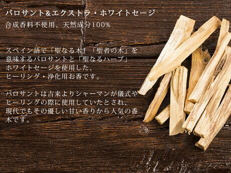 天然素材100%香料不使用