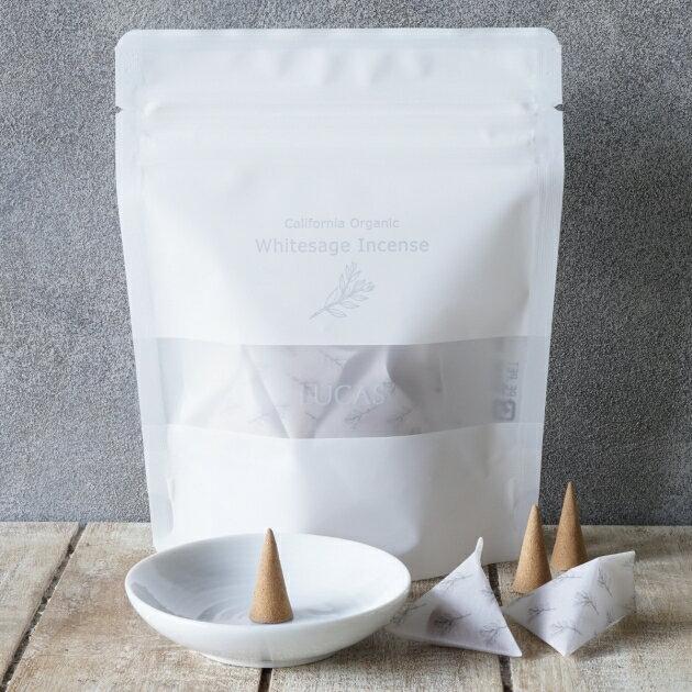 LUCAS ホワイトセージ 浄化用 お香 (インセンス) 10個入り 【日本製・香料不使用】