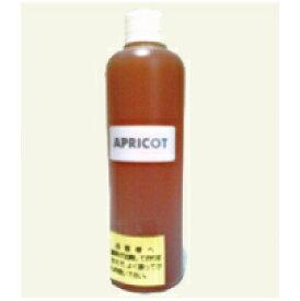 美杏香ボディーローション(赤ら顔、乾燥、保湿、体、化粧水)化粧水 大容量