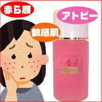 美杏香ピンクローション【赤ら顔、頬の赤み、アトピー、化粧水】あから顔、対策、ケア、日本製