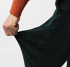F/W新作robertocollina(ロベルトコリーナ)/RY71063/コットンモダールベルベットリラックスジャージィパンツ【ブルーグリーン/ブラック】【送料無料】